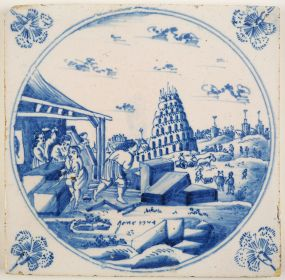 Antique Delft tile depicting the Tower of Babel, 18th century